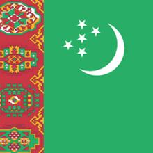 土库曼斯坦出入境注意事项