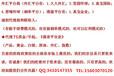 久久环球:香港最好的的投资平台