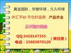 香港久久:正版MT410.11