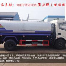 广州什么牌子洒水车质量好、哪里洒水车性价比高、广州洒水车哪里买便宜