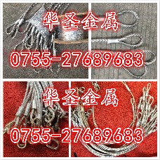 灯饰钢丝绳,灯饰吊绳,钢丝吊绳,灯饰配件