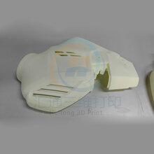 东莞长安手板模型3d打印服务加工工厂在哪里