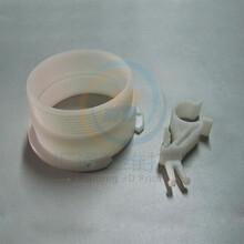 珠海3d打印手板厂珠海手板模型加工价格