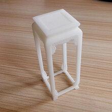 福永手板模型制作加工3d打印服务公司