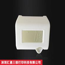 深圳南山学生文具手板加工3D打印文具盒手板模型