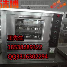 漯河烤梨机价格图片