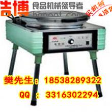 漯河电饼铛价格图片