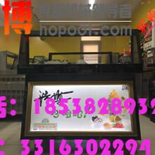 新乡炒酸奶机价格图片
