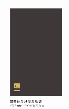 华亭阳光远红外硅晶采暖板节能、高效、安全、舒适