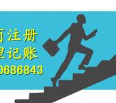 天河区专业注册公司,快捷办理许可经营项目