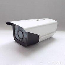 视频监控方案,室内外监控安装,支持远程实时在线