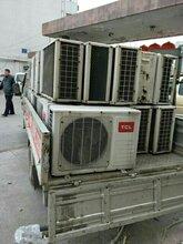 淄博空调回收、高价回收二手废旧空调,中央空调等回收哪家价格高