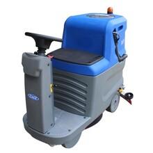 西安工厂地面清洁用洗地机威卓X6驾驶式高效洗地机