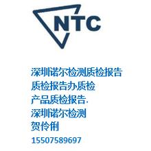 通信电源ROHS认证不间断电源UPSCE认证可联系贺伶俐深圳