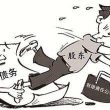 深圳市企业公司注销清算事务咨询