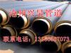 输水用高分子无毒防腐钢管生产厂家