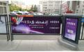 青岛社区道闸广告招商