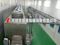 全自动粉条生产专用设备自带成型系统图片