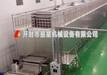 红薯粉条加工机蒸汽换热粉丝生产机