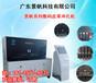 数控皮革冲孔机数码皮革打孔机广东景帆科技有限公司产品品质首选