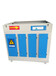 uv光氧催化环保设备废气净化设备