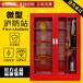 微型消防站专用柜消防柜工具柜消防器材柜应急消防箱展示柜