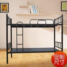 加厚上下床双层床家用床铁架床成人工地学校学生宿舍铁床上下铺图片