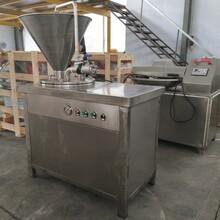 香腸50型-雙管肉制品灌腸機廠家直銷圖片