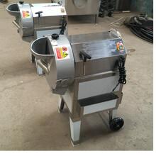 自动切菜机器切萝卜丝机器质量好图片