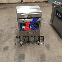 烧肉烧鸡包装机,烧肉烧鸡包装机多少钱一台,自动包装机图片