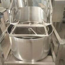 离心式蔬菜食品脱水脱油机油炸食品甩干机设备厂家图片