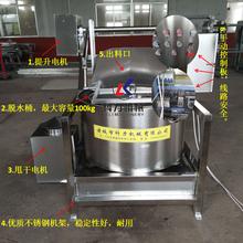 kl-750型食用果蔬脱油脱水机油炸鸡块脱油机1图片