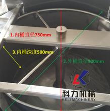 科力脱水设备全自动脱油脱水甩干机甩干设备图片