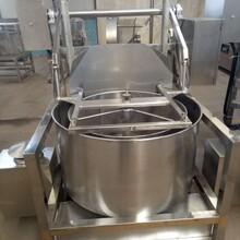 食品甩干机离心式脱油脱水设备厂家直销批发价格图片