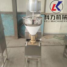 自动丸子成型机价格丸子机原理肉丸加工机器图片