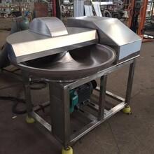 不銹鋼高低速斬拌機小型斬拌機菠菜斬拌機高效節能圖片