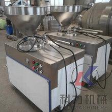 厂家现货自动灌肠机液压灌肠机成套机器图片