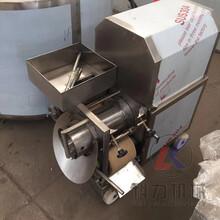 自动去鱼刺机挤鱼肉设备鱼肉采肉机生产厂家现货批发图片