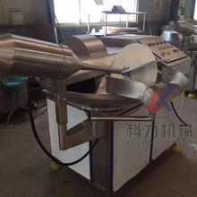 肉类自动剁碎机器哪里有科力斩拌机图片