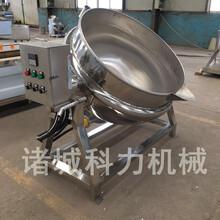 山东不锈钢电加热夹层锅蒸煮锅带锅盖厂家图片
