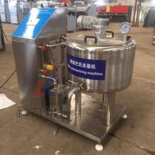 牛奶巴氏杀菌机,150l牛奶巴氏杀菌机,酸奶牛奶加工成套设备图片