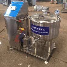 厂家供应内蒙古鲜奶巴氏杀菌机不锈钢立式杀菌罐酸奶发酵罐设图片