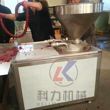 全自動液壓灌腸機廠家直銷圖片