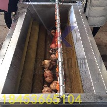 芋头土豆自动去皮机萝卜去皮机现货价格图片