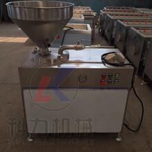 50型双管液压灌肠机气动纽结灌肠机现货供应图片