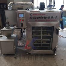 腊肉烟熏炉机多少钱熟食熏烤机器批发价格图片