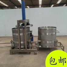 下出料奶酪压榨机,304不锈钢压榨机,压榨机生产商家图片