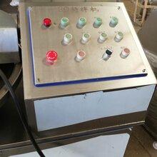 肉泥斩拌机,20型肉泥斩拌机多少钱,斩拌机生产厂家图片