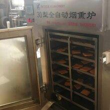泥鳅鱼烘干机,泥鳅鱼烘干机不锈钢,大型烟熏炉图片