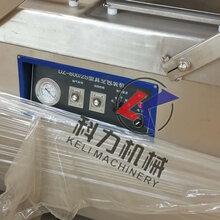 大米米砖包装机,大米米砖包装机用途,真空包装机图片